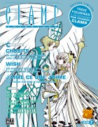 Mangas - Clamp Anthology #7