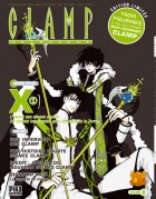 Manga - Manhwa - Clamp Anthology #8