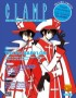 Manga - Manhwa - Clamp Anthology #3