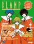 Manga - Manhwa - Clamp Anthology #5