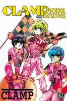Manga - Manhwa - Clamp School Detectives Vol.3