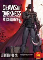 Manga - Manhwa - Claws of darkness Vol.1