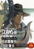 Claws of darkness Vol.3