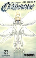 Claymore jp Vol.27