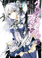 mangas - Clockwork Planet vo
