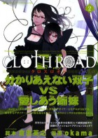 Manga - Manhwa - Cloth road jp Vol.2
