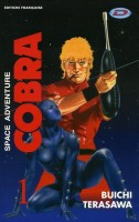 Cobra (Dynamic vision) Vol.1