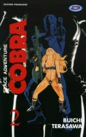 Cobra (Dynamic vision) Vol.2