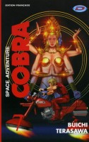 Cobra (Dynamic vision) Vol.7