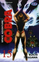 Cobra (Dynamic vision) Vol.15