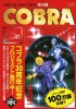 Manga - Manhwa - Cobra The Space Pirate - Réédition jp Vol.8