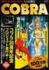 Manga - Manhwa - Cobra The Space Pirate - Réédition jp Vol.9