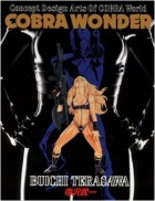 Mangas - Cobra Wonder Concept Design Arts Of Cobra World -vo jp