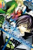 Manga - Manhwa - Code : Breaker Vol.11
