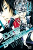 Manga - Manhwa - Code : Breaker Vol.14