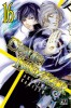 Manga - Manhwa - Code : Breaker Vol.16