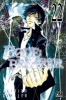 Manga - Manhwa - Code : Breaker Vol.22