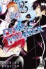 Manga - Manhwa - Code : Breaker Vol.25