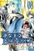 Manga - Manhwa - Code:Breaker jp Vol.8