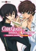 Manga - Code Geass - Knight for Girls Vol.1