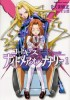Manga - Manhwa - Code Geass - Nightmare of Nunnally jp Vol.1