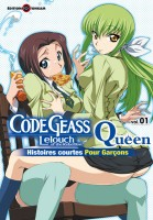 Manga - Code Geass - Queen for Boys Vol.1