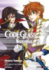 Manga - Manhwa - Code Geass - Suzaku of the counterattack Vol.2