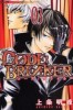 Manga - Manhwa - Code:Breaker jp Vol.3