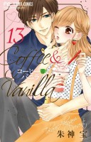 Coffee & Vanilla jp Vol.13