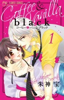 mangas - Coffee & Vanilla Black vo