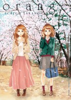 Orange - Ichigo Takano - Collector Vol.5