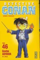 Manga - Manhwa -Détective Conan Vol.46