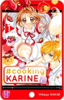 manga - #Cooking Karine Vol.1