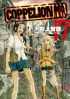 Manga - Manhwa - Coppelion jp Vol.17
