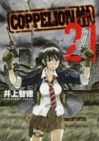 Manga - Manhwa - Coppelion jp Vol.21