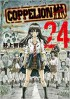 Manga - Manhwa - Coppelion jp Vol.24