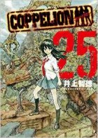 Coppelion jp Vol.25