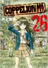 Manga - Manhwa - Coppelion jp Vol.26