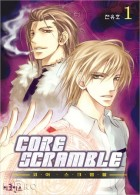 Mangas - Core Scramble Vol.1