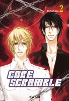 Manga - Manhwa - Core Scramble Vol.2