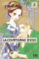 manga - Courtisane d'Edo (la) Vol.2