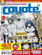 Coyote Magazine Vol.72