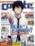 Manga - Manhwa - Coyote Magazine Vol.45