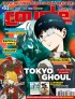 Manga - Manhwa - Coyote Magazine Vol.52