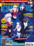 Manga - Manhwa - Coyote Magazine Vol.56