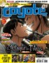 Manga - Manhwa - Coyote Magazine Vol.73