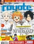 Manga - Manhwa - Coyote Magazine Vol.76