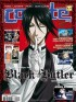Manga - Manhwa - Coyote Magazine Vol.34