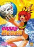 Manga - Manhwa - Crazy beach