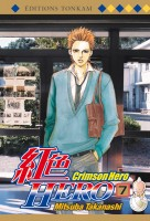 Manga - Manhwa - Crimson Hero Vol.7
